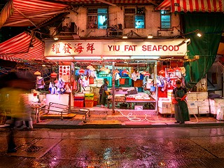 Seafood market Causeway bay